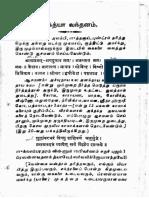 Sandhyavandanam_with_Meaning_Tamil.pdf
