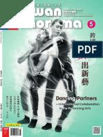 Taiwan Panorama 2018 May