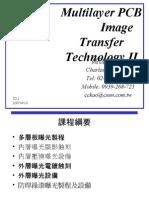 20080701-070-PCB曝光製程