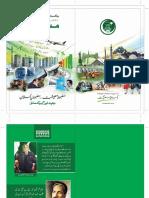 manifesto-urdu.pdf