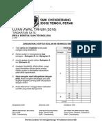 Soalan Ujian 1 (Mac) Rekabentuk dan Teknologi (RBT)  SMKC 2018