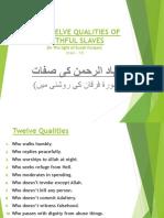 The+Twelve+Qualities+of+Faithful+Slaves