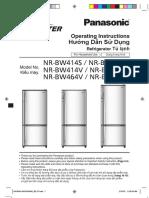 NR-BW414S