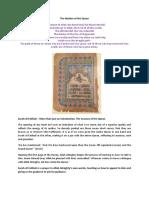 AF1 Introduction to Al Fatiha