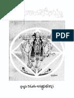 Maha Narayana Pan is Had Voli