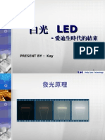 20080701-127-白光 LED