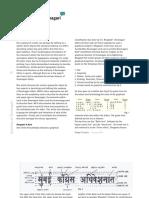 Devanagari.pdf
