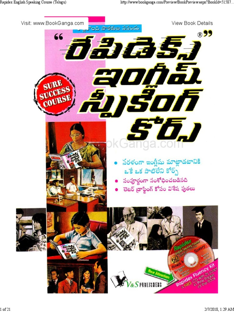 Rapidex english speaking course telugu pdf free download