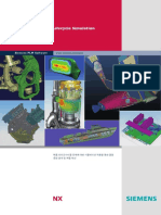 NX Lifecycle Simulation Brochure - Korea W18_tcm72-72805