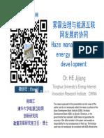 Haze Management and Energy Internet Development