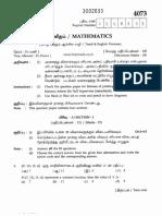 10th April 2014 Mathematics