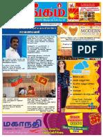 Arangam 06 Apr 2018 Web