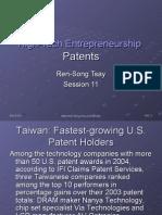 20080701-196-高科技產業專利