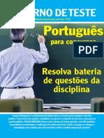 Ct Lingua-portuguesa 01 2015