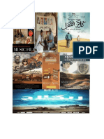 Moroccan Films