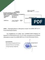 SKM_55818032708500.pdf