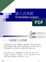 20080701-244-嵌入式系統