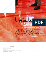 jalal-toufic-ashoura-this-blood-spilled-in-my-veins-entire-book-1.pdf