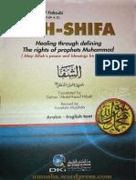 Ash Shifa HealingThroughDefiningTheRightOfProphetsMuhammad