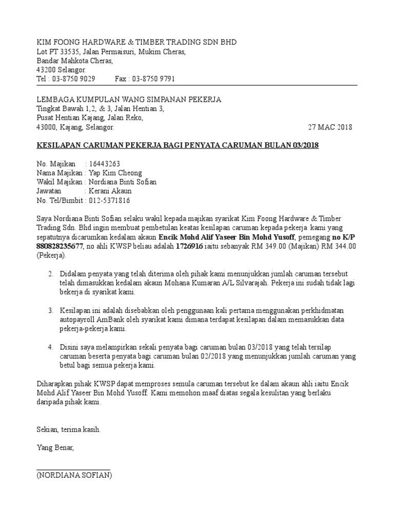Surat Bertulis Laporan Kesilapan Caruman Kwsp
