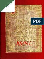 Prvo i drugo zasjedanje AVNOJ-a (1963)