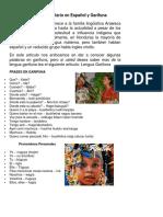 Vocabulario Garifuna, Arina