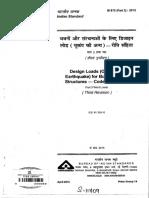 IS 875 (Part 3) _ 2015.pdf