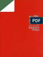 Robert_Grin_Master_igry.pdf