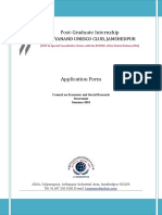 KNUC Post-Graduate Internship on Economic and Political Development