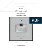 Life of Muhammad Makkan Period Complete