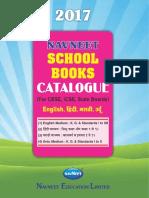 SchoolBook.pdf