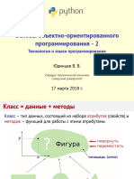 Python OOP Part II