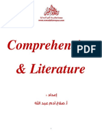 Comperhension & Liter