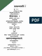 ASS_122_Goladhyaya_with_2_Tikas_Part_1_-_Dattatreya_Apte_1943 (1).pdf