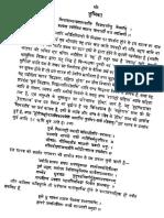 Brhatparasarahora-Sastram.pdf
