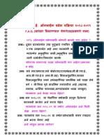 RTE 2018-19.pdf