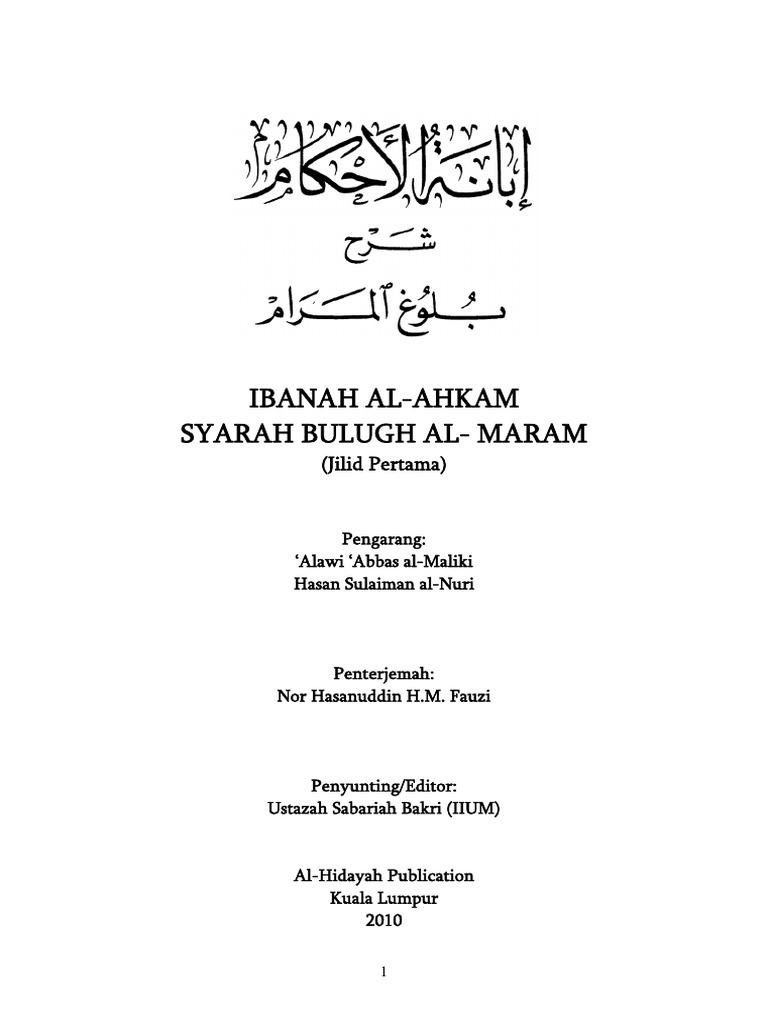 Ibanah Al Ahkam Juz 1 Pdf
