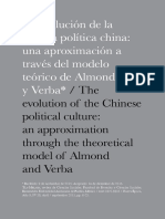 Ciencia Politica China