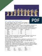 kupdf.com_.pdf