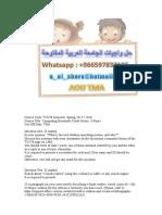 TU170 00966597837185 حل واجب المهندس احمد TU170 خل واجبات الجامعة