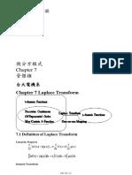 Ch7.pdf