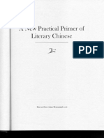 Rouzer Paul a New Practical Primer of Literary Chinese