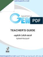 اجابات كتاب Gem المراجعة النهائية للصف الثالث الثانوى 2018