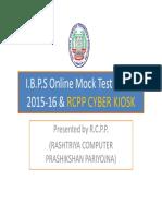 Cyber Kiosk 2015