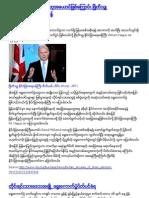 Myanmar News In Burmese Version