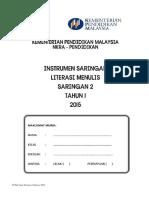 Ujian Saringan Darjah 1.pdf