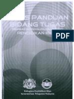 Garis Panduan Bidang Tugas PPM PPKi 2009