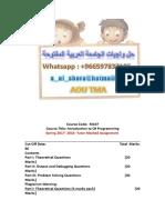 حل واجب M107 المهندس (00966597837185) أحمد ,, حلول واجبات الجامعة العربية المفتوحة