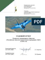 annual_rep2011.pdf