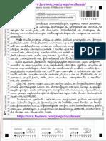 TRT 12ª - Redação Nota 100.pdf